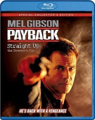 BD 全新美版【危險人物】【Payback】Blu-ray 藍光 梅爾吉勃遜