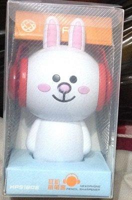 全新削筆器 可愛兔兔帶耳機削筆機 學生學習用品