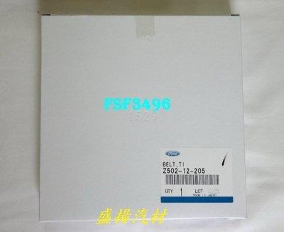 盛揚 福特 日本正廠正時皮帶 TIERRA1.6 / ACTIVA 1.6 / ISAMU 1.6 / M-RV 1.6
