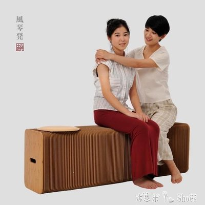 YEAHSHOP 十八紙創意設計師紙椅子 北歐風格傢俱餐椅 牛皮紙折疊伸縮長沙發385674Y185