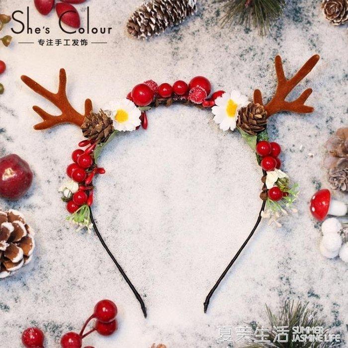 韓國發箍麋鹿鹿角發卡頭箍頭飾聖誕節裝飾飾品女森系網紅發飾超仙--博美品