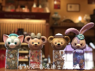 現貨 香港 迪士尼代購 達菲 畫家貓 史黛拉 水壺 水瓶   (香代兒)