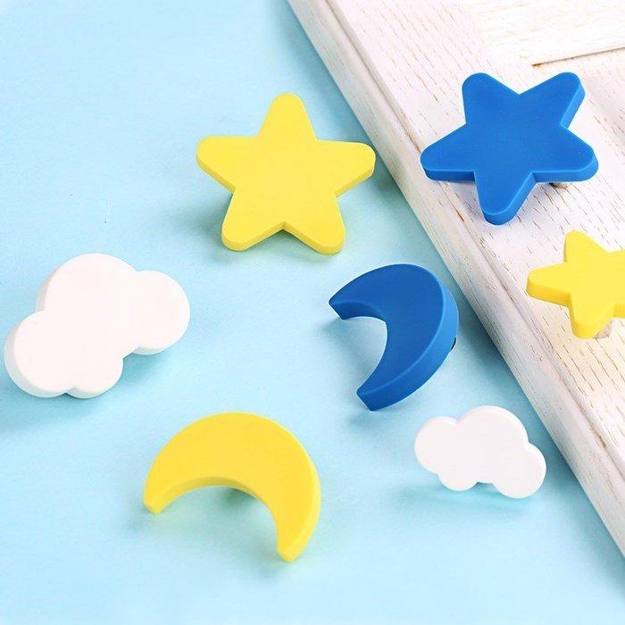 #優品#抽屜新款黃色星星藍色月亮書柜拉手兒童房衣柜柜門卡通白云小把手(200元以上發貨