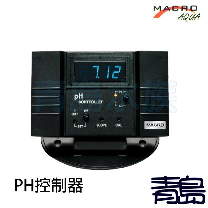 。。。青島水族。。。E-M03台灣MACRO現代----PH酸鹼控制器/免運