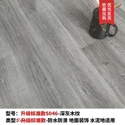 地貼 家用地板革水泥地直接鋪自黏磚地貼...
