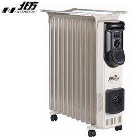 【咕狗家電鋪】北方 NORTHERN葉片式恆溫電暖爐NA-11ZL/ NA11ZL不是舊款NR-11L/ NR11L 台北市