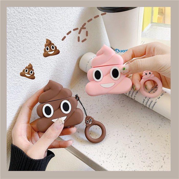 特價!網紅搞怪表情包AirPods耳機套防摔硅膠保護套日韓國女個性創意ins風AirPods2蘋果無線藍牙保護套