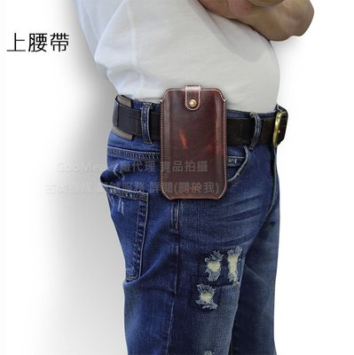 GooMea 2免運 HTC Desire 12s EXODUS 1s 手機腰包真牛皮油蠟紋 紅色 插卡掛頸掛脖保護殼