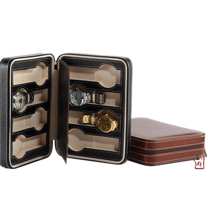 簡約8位拉鏈手錶首飾收納包 PU便攜式旅行收藏道具盒 名錶收納包