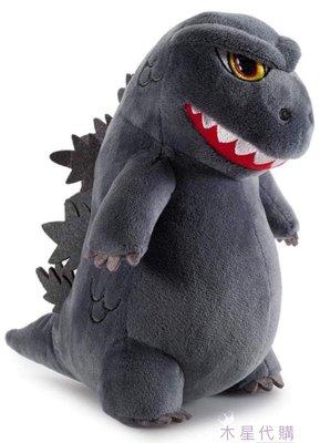 【木星代購】《美國代購 經典電影 哥吉拉 Godzilla 20cm 玩偶 預購》玩偶玩具抱枕洋娃娃毛絨絨日本怪獸恐龍