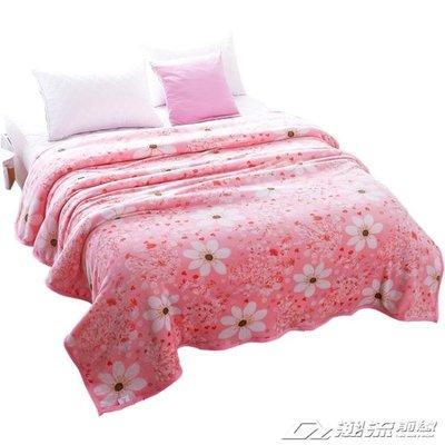 『免運』冬季珊瑚絨毯子加厚法蘭絨毛毯加...