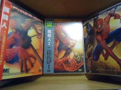 Spider-Man 1-3 蜘蛛人  陶比麥奎爾 威廉達佛 克絲汀鄧斯特 詹姆士弗朗恩科 6DVD 第2集全新未拆