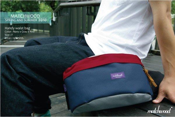 { POISON } MATCHWOOD HANDY BAG 可肩背腰包 側背包 斜背包 胸前包 隨身包 藍紅款