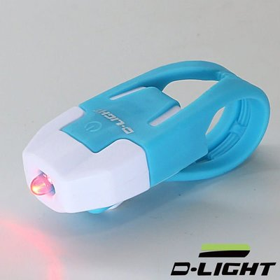 小花百貨~D-LIGHT 白光LED 彈性扣環自行車尾燈(白藍) 原價299元 公路車 登山車
