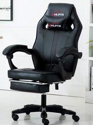 #電腦椅 #辦公椅 #電競椅 #寫字樓椅子#家用椅子 慕派電競椅電腦椅家用辦公椅可躺競技椅子網吧遊戲椅靠背轉椅座椅