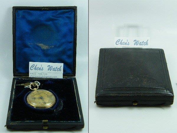 【古董懷錶】1862年英國骨董表『罕見原廠盒裝』18K手工金雕面盤及錶殼小型芝麻鍊懷錶
