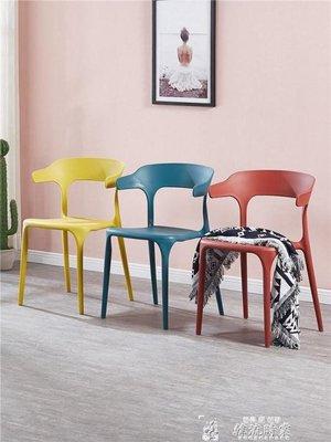 椅子簡約家用餐椅塑料牛角靠背椅凳子北歐網紅書ins桌椅休閒桌椅