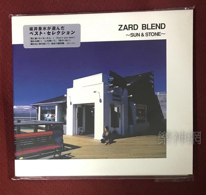 Zard 日本銷售300萬 超級精選輯 BLEND SUN & STONE (日版CD) 全新