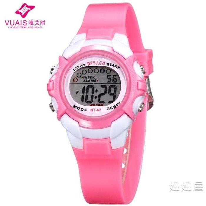 兒童手錶女孩男孩防水夜光小學生手錶女童運動電子表時尚韓版手錶