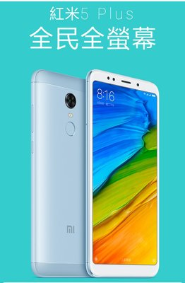 Brand New Golden85 Xiaomi Redmi5plus global version one year warranty