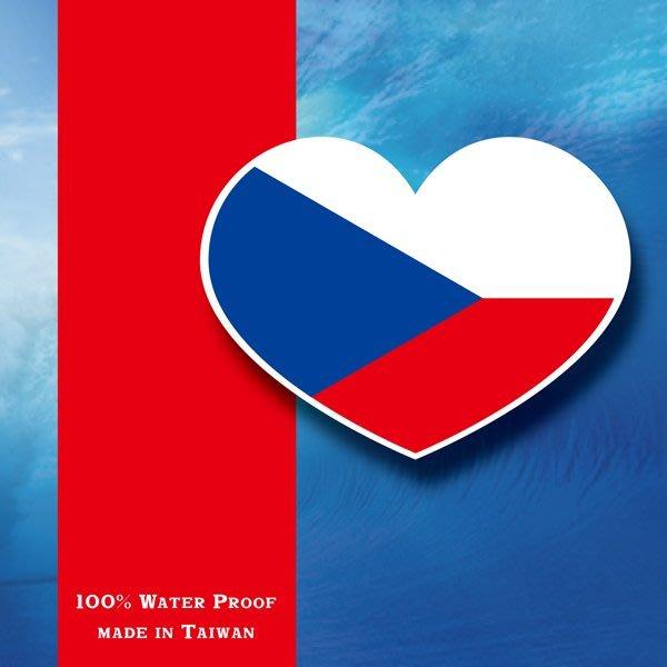 【衝浪小胖】捷克國旗愛心形旅行箱貼紙/抗UV防水/Czech/多國款可收集和客製