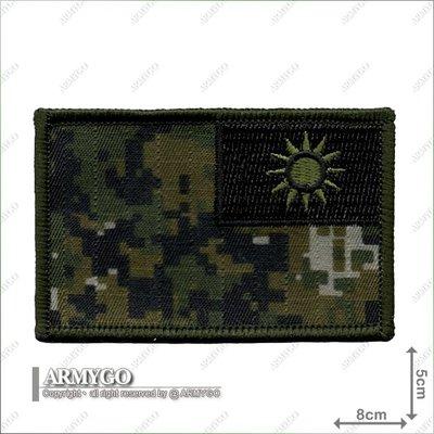 【ARMYGO】中華民國國旗 (國軍數位迷彩)(朝右版) (5x8公分)
