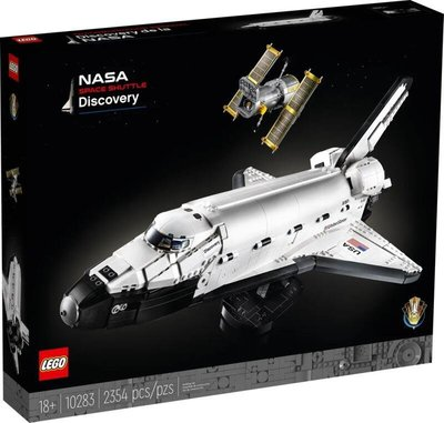 LEGO 樂高 10283 【樂高熊】 CREATOR系列 NASA 發現號 太空梭 全新未拆 保證正版