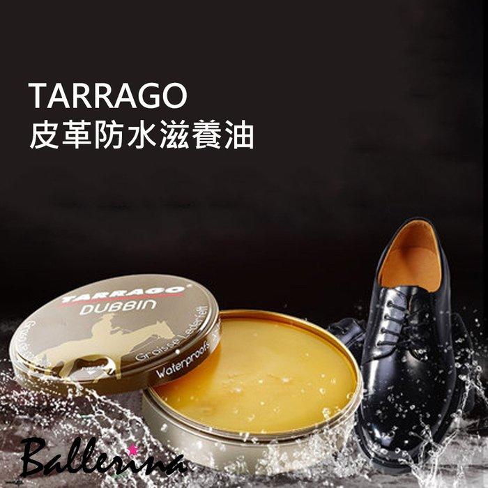 Ballerina-(西班牙製)皮革防水滋養油(100ml)-TARRAGO【TKL10180L1】