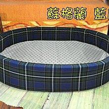 只要1299含運!超大狗床.大型犬專用床~黃金獵犬.拉不拉多.哈士奇.給牠們一個床吧!!