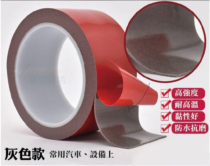 雙面果凍膠帶 萬能無痕貼 超強力雙面膠帶(3米長) 無痕強膠帶 無殘膠 廚房牆面 浴室牆面 VHB 壓克力