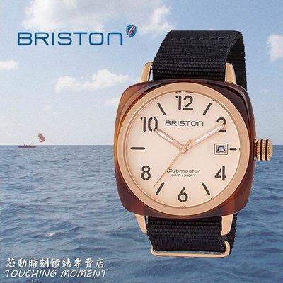 (現貨熱銷款)BRISTON 尖端時尚 方形玳瑁紋腕錶 14240.PRA.T.6.NB