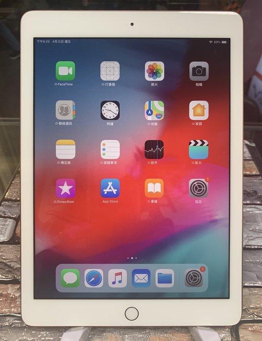 蘋果超優福利機 附全新配件 iPad 9.7 (2018) Wi-Fi 128GB 9.7吋 保固到2020.01.20