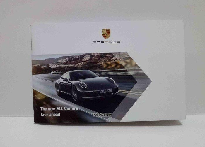 Porsche The new 911 Carrera ~ Ever ahead 明信片