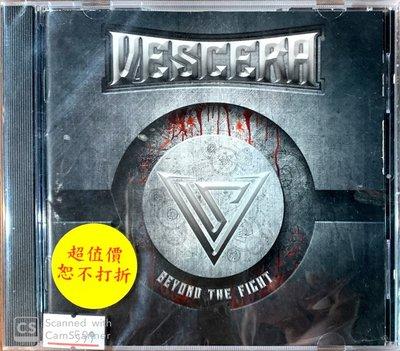 【搖滾帝國】美國重金屬(Heavy Metal)樂團 VESCERA -Beyond The Fight