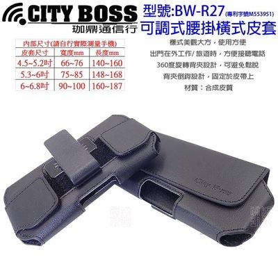 捌CB經典款 HTC One X10 ...