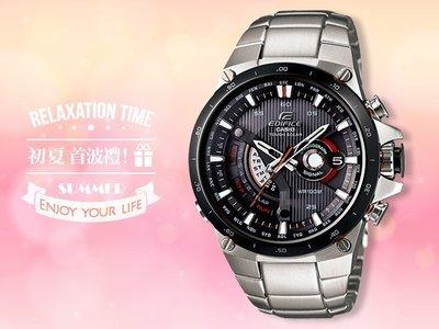 CASIO手錶專賣店 國隆 CASIO EDIFICE_EQS-A1000DB F1紅牛限量_保固_開發票 台中市
