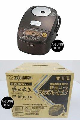 【空運】zojirushi 象印 NP-BF10 鐵器塗層 白金厚釜 內鍋 壓力IH電子鍋 6人份 六人份 壓力IH電鍋
