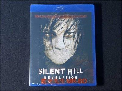 [藍光BD] - 沉默之丘2:啟示錄 Silent Hill : Revelation ( 威望公司貨 )