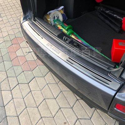 免運 2007-2014年改款前 OUTLANDER 汽車 後護板 防刮板 迎賓踏板 門檻條 保險桿護板 飾條 三菱