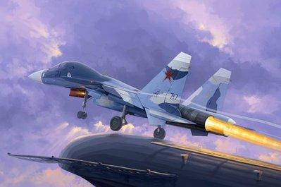 【TRUMPETER 01669】小號手 1/72 Russian Su-33UB Flanker D