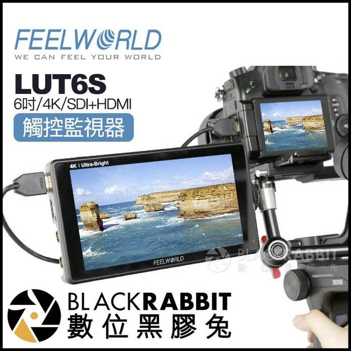 數位黑膠兔【 FEELWORLD 富威德 LUT6S 6吋 4K 觸控監視器 SDI+HDMI 】 監控螢幕 外接螢幕