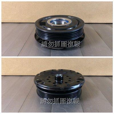 豐田 YARIS 06-13 全新 壓縮機離合器 皮帶盤 另有ALTIS CAMRY WISH RAV4 VIOS