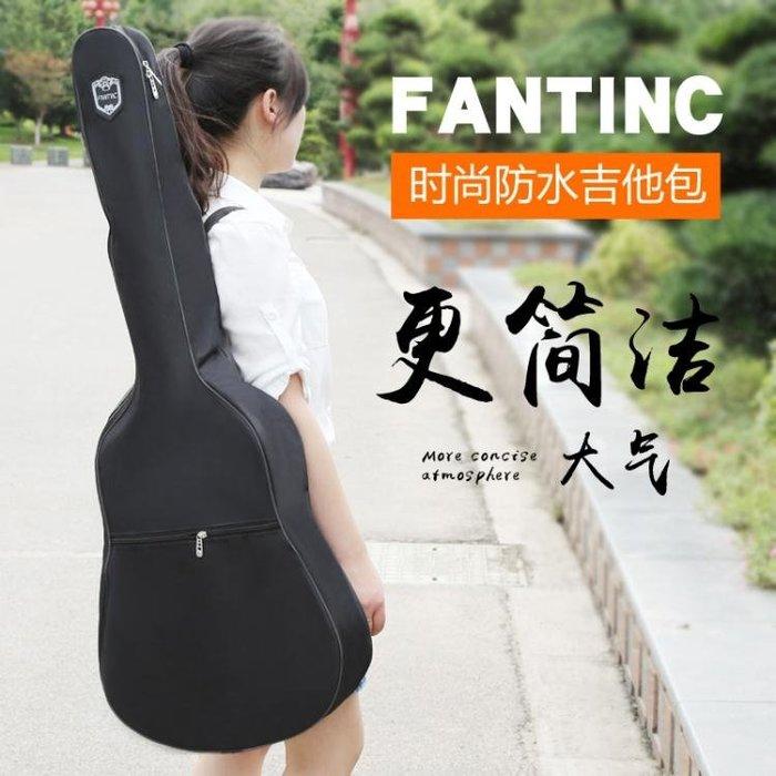 專櫃FANTINC吉他包 雙肩包民謠吉他包古典木吉他包38394041寸