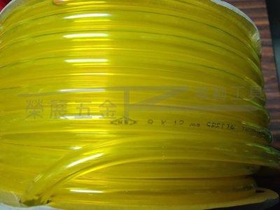 【榮展五金】現貨全新品!小松 三菱 化油器通用油管 純台灣製造 高品質耐油管  割草機油管 發電機油管 耐油管 油管
