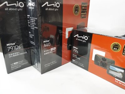 MIO MIVUE 791DS 【價格僅供參考/請詢問再下單】雙錄 GPS測速提示 行車記錄器 /791D後續機種