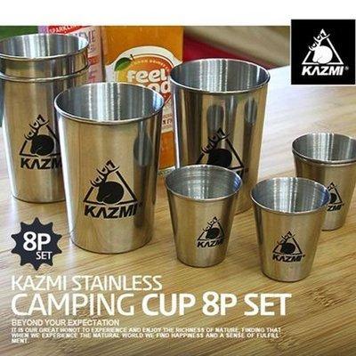 丹大戶外【KAZMI】不鏽鋼套杯8件組...