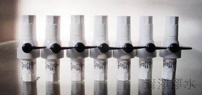 【清淨淨水店】500比RO逆滲透純水機專用零件 2合1手沖廢水比.,RO限流筏內牙500型只賣95元