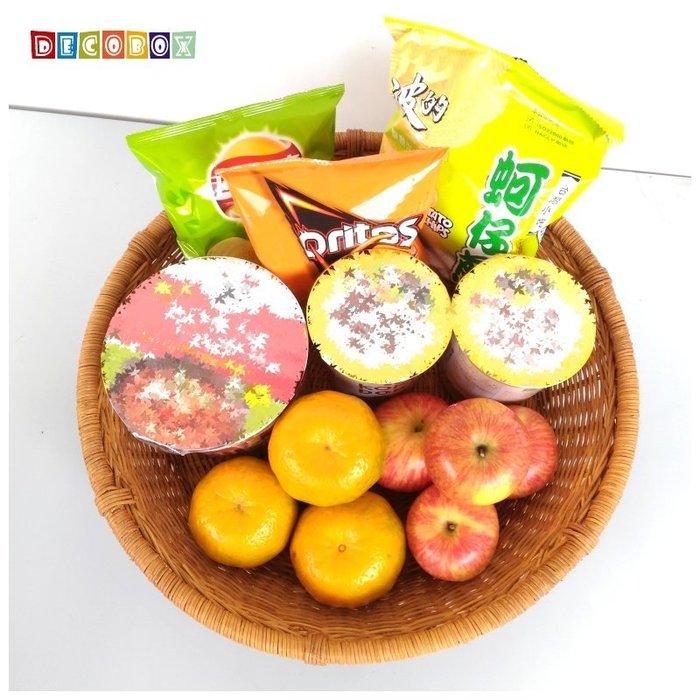 DecoBox日式鄉村風藤編大圓盤(2個)(麵包籃.果核置物籃.雜物籃.水果籃.火雞籃)