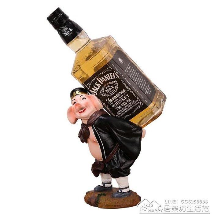 【瘋狂夏折扣】豬八戒紅酒架擺件簡約白酒葡萄酒瓶架子洋酒架紅酒展示架酒托