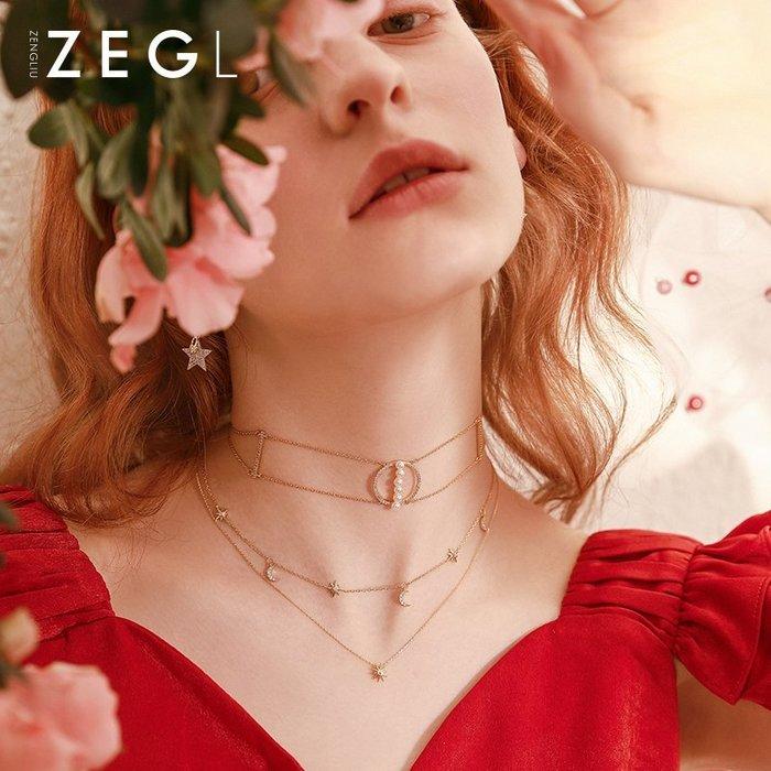 鎖骨鏈 項鏈 吊墜 項鏈 韓系 禮物 ZEGL網紅chocker鎖骨鏈多層項鏈女星月吊墜脖子飾品